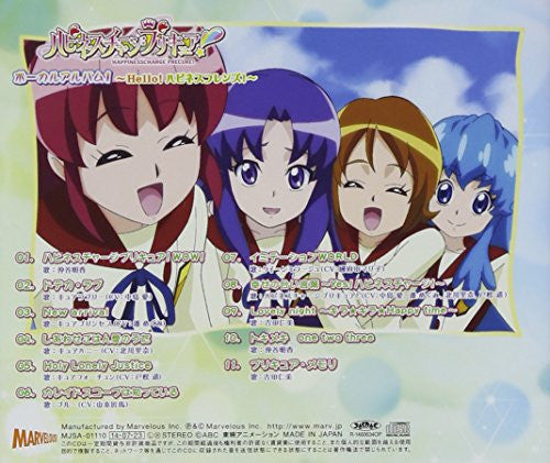 Image 2 for Happinesscharge Precure! Vocal Album 1 ~Hello! Happiness Friends!~