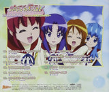 Thumbnail 2 for Happinesscharge Precure! Vocal Album 1 ~Hello! Happiness Friends!~