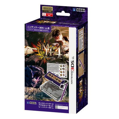 Image 1 for Monster Hunter 4 Accessory Set for 3DS LL