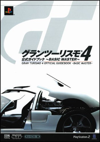 Image for Gran Turismo 4 Official Guide Book ~ Basic Master ~ / Ps2