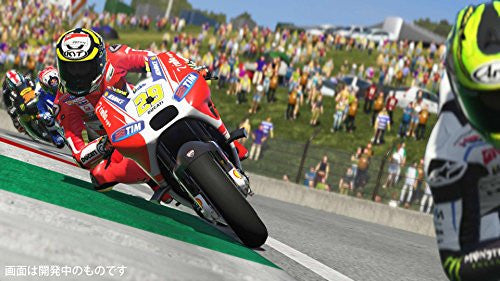 Image 2 for MotoGP 15