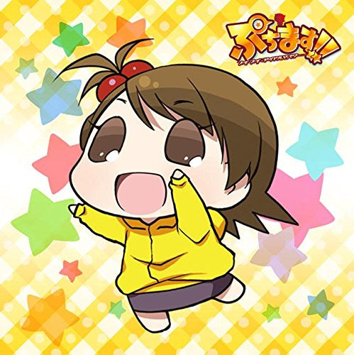 Image 1 for Puchimasu! - Koami - Mofumofu Mini Towel - Towel - Mini Towel (ACG)