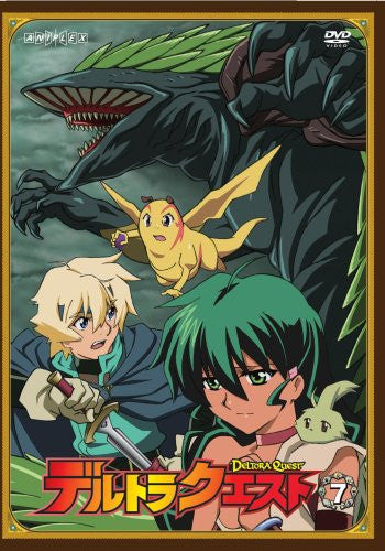 Image 1 for Deltora Quest 7