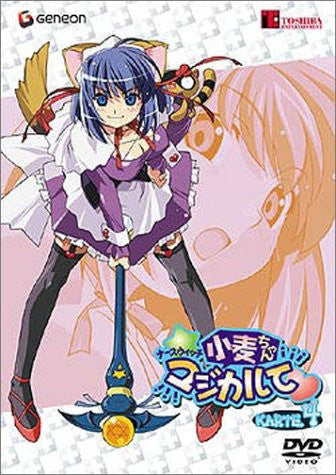 Image for Nurse Witch Komugi-chan - Magical te Karte.4 [Limited Edition]