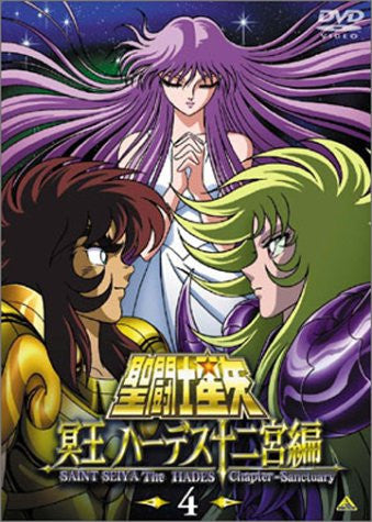 Image for Saint Seiya The Hades Chapter - Sanctuary 4