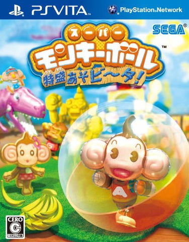 Image for Super Monkey Ball Tokumori Asobi~Ta!
