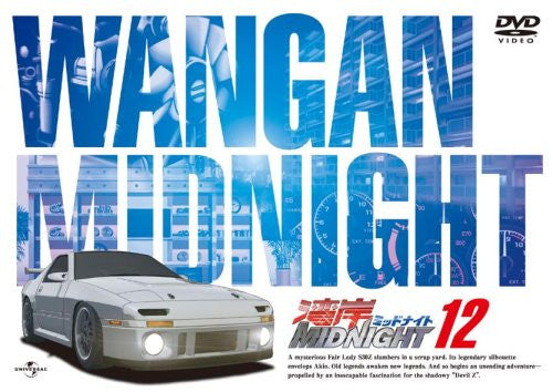 Image 2 for Wangan Midnight 12