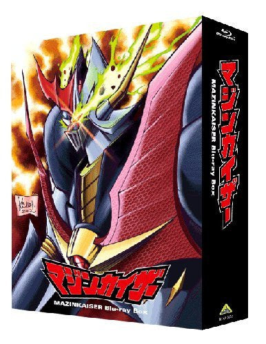 Image 1 for Mazinkaiser Blu-ray Box