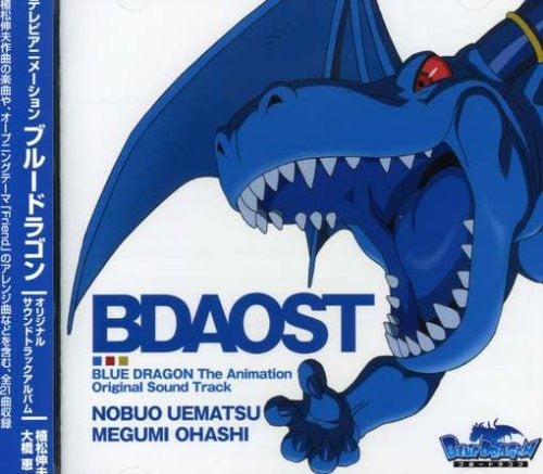 Image 1 for BLUE DRAGON The Animation Original Sound Track