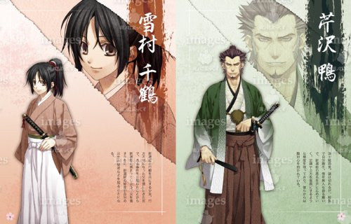 Image 3 for Hakuouki Shinsengumi Kitan   Otomate Cd Book