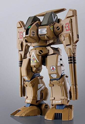 Image 7 for Macross - ADR-04-MkX Defender - HI-METAL R (Bandai)