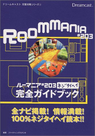 Image for Roomania # 203 Complete Guide Book / Dc