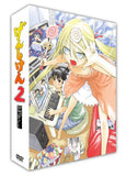 Thumbnail 1 for Genshiken 2 DVD Box