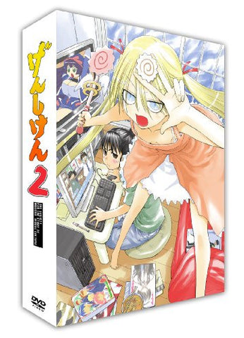 Image for Genshiken 2 DVD Box