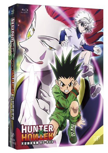 Image 1 for Hunter X Hunter Tenku Kakutogijyo Hen BD-Box