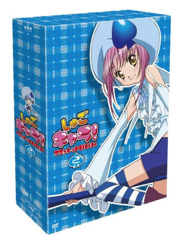 Image for Shugo Chara DVD Box 2 [Limited Edition]