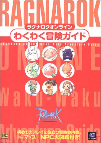 Image 1 for Ragnarok Online Exciting Adventure Guide Book / Online