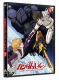 Thumbnail 2 for Mobile Suit Gundam Unicorn 5