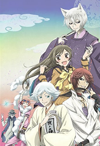 Image for Dvd Box|Kamisama Hajimemashita