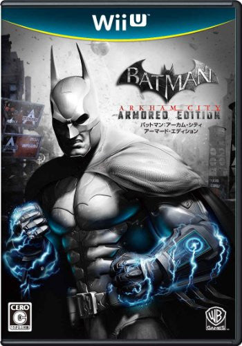 Image 1 for Batman: Arkham City Armored Edition [First-Print Edition w/ Steelbook]