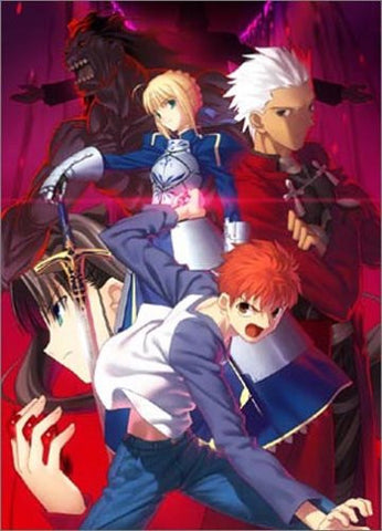 Image for Fate/stay night - curtain raiser [Limited Edition]