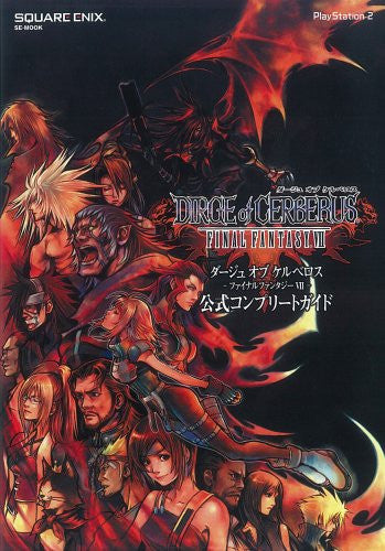 Image 1 for Dirge Of Cerberus: Final Fantasy Vii  Official Complete Guide