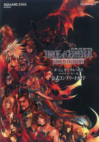 Image for Dirge Of Cerberus: Final Fantasy Vii  Official Complete Guide
