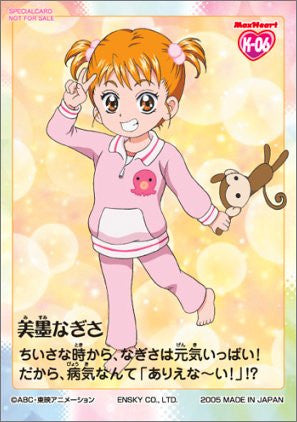 Image 4 for Futari Wa Pretty Cure Max Heart Visual Fan Book #1