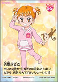 Thumbnail 4 for Futari Wa Pretty Cure Max Heart Visual Fan Book #1