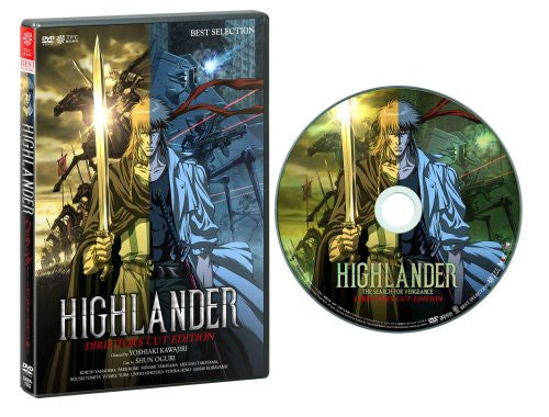 Image 2 for Highlander: The Search For Vengeance Director's Cut Edition