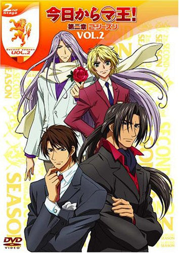 Image 1 for Kyo Kara Maou! Dai 2sho Second Season Vol.2