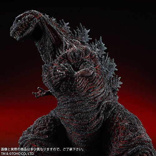 Image 4 for Shin Gojira - Gojira - Gigantic Series - 4th form (Plex, X-Plus)