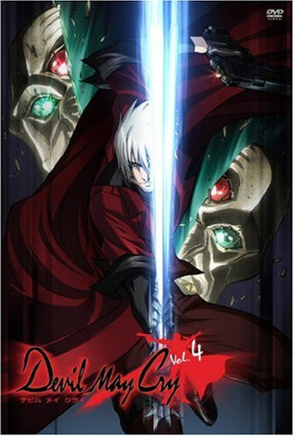 Image for Devil May Cry Vol.4