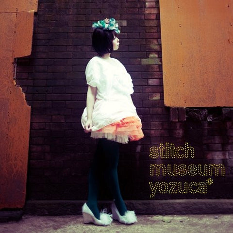 Image for stitch museum