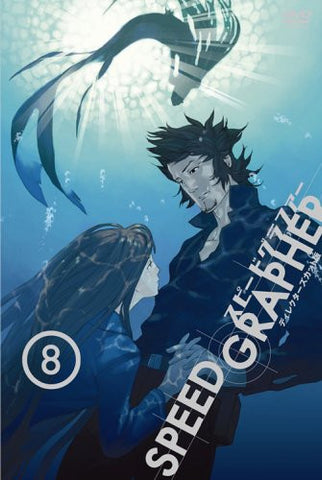Image for Speed Grapher Vol.8 Director's Cut Edition