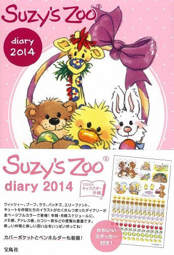 Image 2 for Suzy's Zoo Diary 2014 Book W/Sticker
