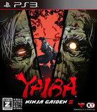 Thumbnail 1 for Yaiba: Ninja Gaiden Z [Special Zombie Pack]