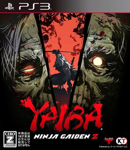 Image for Yaiba: Ninja Gaiden Z [Special Zombie Pack]