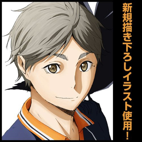 Image 2 for Haikyuu!! - Sugawara Koushi - Big Towel - Towel (Cospa)