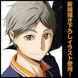 Thumbnail 2 for Haikyuu!! - Sugawara Koushi - Big Towel - Towel (Cospa)