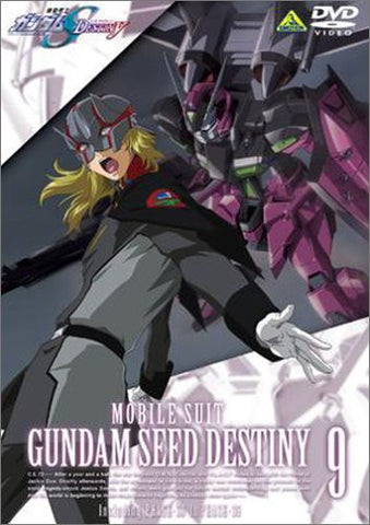 Image for Mobile Suit Gundam Seed Destiny Vol.9