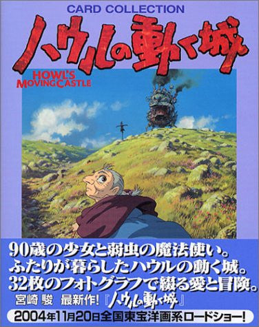 Image 1 for Howl's Moving Castle Card Collectin Book