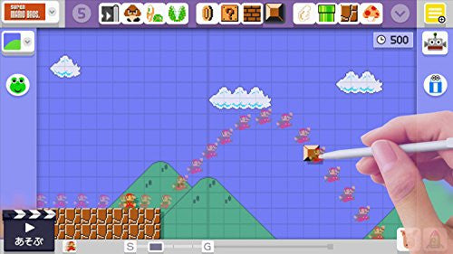 Image 5 for Super Mario Maker