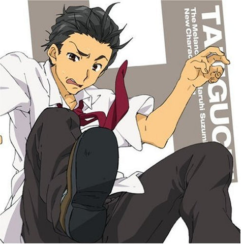Image for The Melancholy of Haruhi Suzumiya New Character Song Vol.7 TANIGUCHI