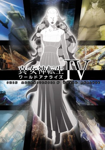 Image 1 for Shin Megami Tensei Iv World Analyze