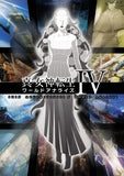 Thumbnail 1 for Shin Megami Tensei Iv World Analyze