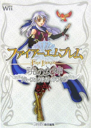 Image 1 for Fire Emblem: Akatsuki No Megami Perfect Guide