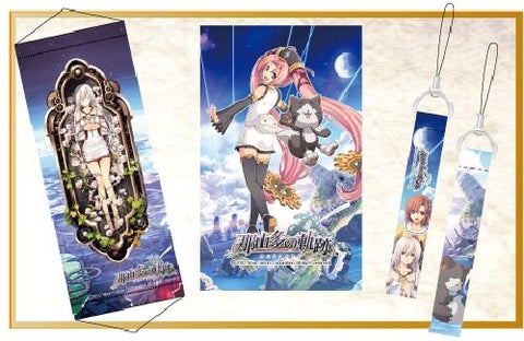 Image for Nayuta no Kiseki Accessory Set