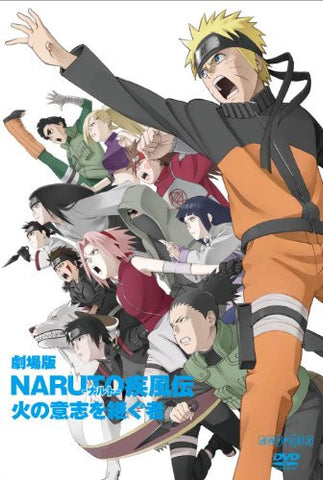 Image for Theatrical Naruto Shippuden: The Will Of Fire Still Burns / Hi No Ishi Wo Tsugu Mono