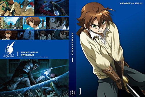 Image 4 for Akame Ga Kill Vol.1